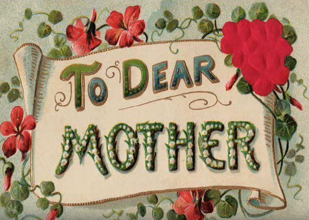 Γιορτή της μητέρας 2019: Πότε είναι και πώς καθιερώθηκε
