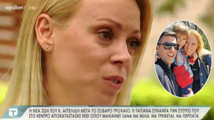 Κωνσταντινος Αγγελίδης: Τι είπε η σύζυγός του στον γιο τους, όταν ζήτησε να δει τον μπαμπά του μέσα στο νοσοκομείο