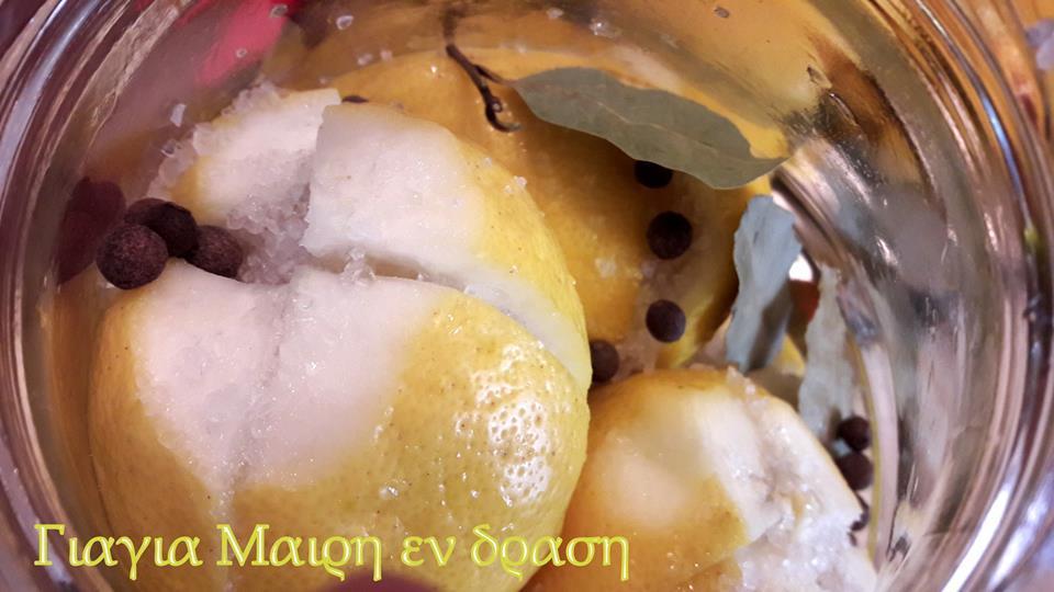 Πως να φτιάξετε Λεμόνια παστά preserved lemons  Τόσο απαραίτητα όσο και το αλάτι στο φαγητό!!!