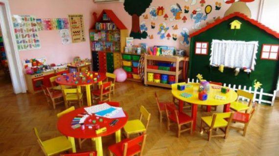 Παιδικοί σταθμοί του δήμου Αθηναίων δωρεάν για οικογένειες που πληρούν αυτά τα κριτήρια! Δείτε ποια είναι;