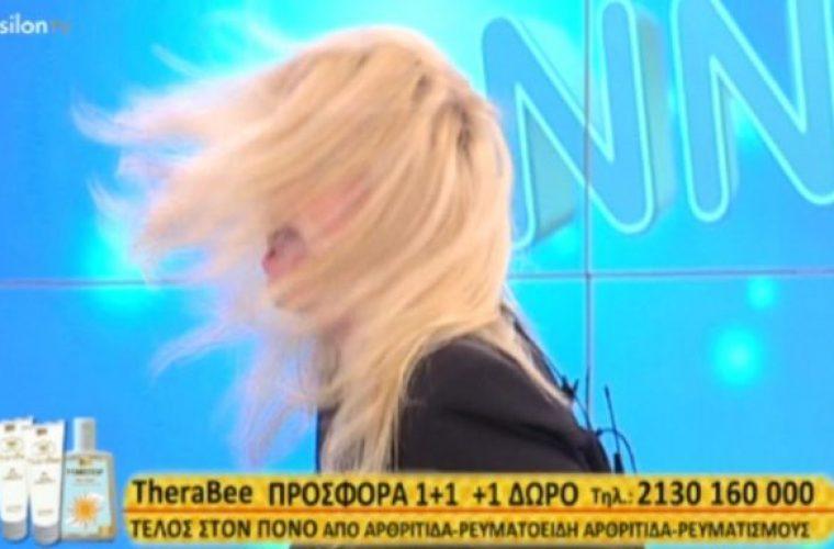 Η Αννίτα Πάνια έδιωξε με ουρλιαχτά τη Μαίρη Μηλιαρέση από το πλατό! «Φύγε»!