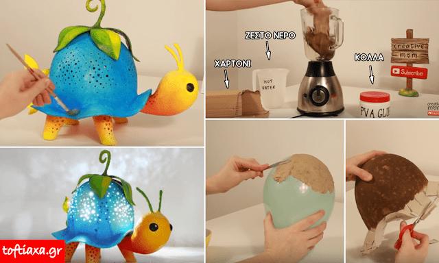 Δείτε πως μπορείτε να φτιάξετε εύκολα ένα Πορτατίφ Χελώνα Χρησιμοποιώντας ΜΟΝΟ Χαρτόνι Και Κόλλα! Οδηγίες - Βίντεο!