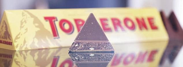 Η «Σήραγγα Toblerone» δεν είναι σοκολάτα αλλά η νέα μόδα ανάμεσα στα πόδια των γυναικών! (εικόνες)