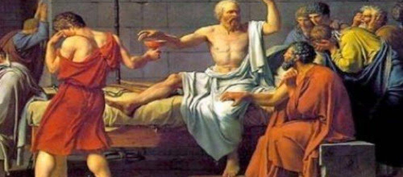 «Τριπλή διύλιση»: Το σοφό τεστ του Σωκράτη που παραμένει επίκαιρο
