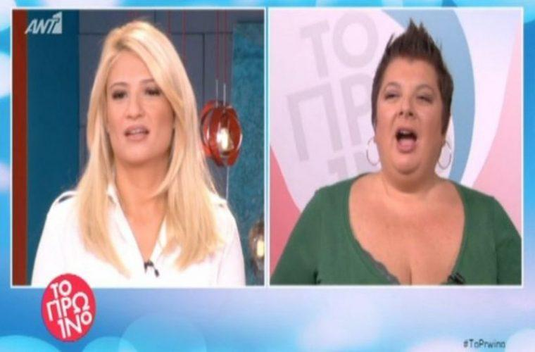 Η Ελεάννα Τρυφίδου έχασε 20 ολόκληρα κιλά!