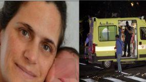 Τραγωδία στον Ωρωπό! Μητέρα δέκα παιδιών σκοτώθηκε σε τροχαίο γυρίζοντας από τη δουλειά της