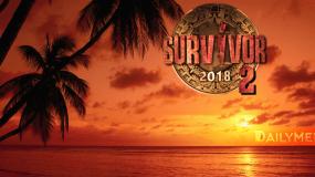 Σοκ στο Survivor από την άγρια δολοφονία – Η ανάρτηση του Ατζούν και το «αντίο» του Λιανου