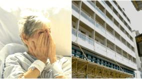 Μια γιαγιά πήγε στον Ευαγγελισμό χωρίς ασθενοφόρο επειδή όπως είπε «Υπάρχουν τόσοι καμένοι που τα χρειάζονται»