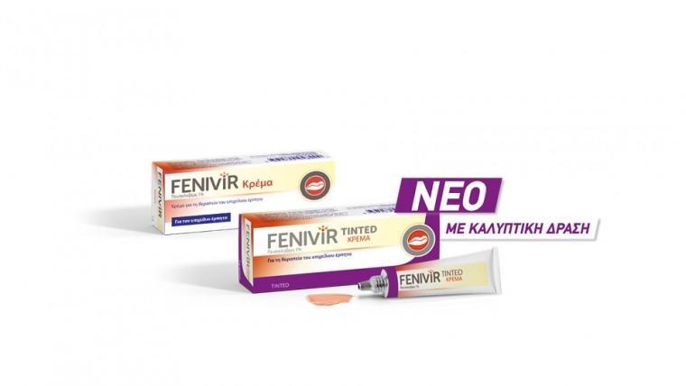 Μεγάλη Προσοχή!! Ο ΕΟΦ ανακαλεί γνωστό φαρμακευτικό προϊόν για δερματολογικά προβλήματα