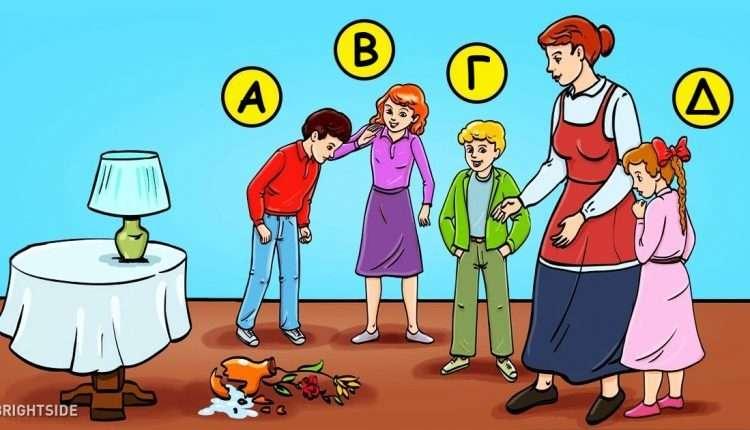 Κουίζ: Ποιο παιδί έσπασε το βάζο; (και ανάλογα με την επιλογή σου, φαίνονται κάποια πράγματα για εσένα)