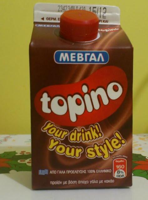 11 σοκολατούχα γάλατα που μας μεγάλωσαν και μας ξυπνούν αναμνήσεις!