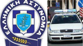 Μεγάλη προσοχή! Η Αστυνομία προειδοποιεί: Τι δεν πρέπει να κάνετε ΠΟΤΕ πριν πάτε διακοπές