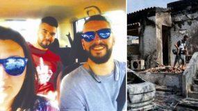 Κάρπαθος: Η ανάρτηση αυτών των αδερφών έγινε viral – Τα 4 αδέρφια πήραν την απόφασή τους μετά τις φονικές πυρκαγιές στην Αττική