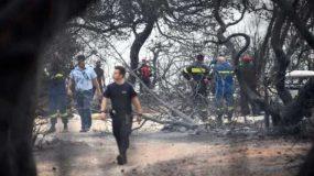 Καταπατημένη δασική έκταση του Δημοσίου το οικόπεδο που κάηκαν 27 άτομα