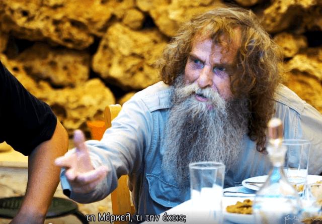 Το ξεκαρδιστικό σποτ για την Κρήτη: Ο Ψαραντώνης, η σούπερ γιαγιά και ένας Γερμανός τουρίστας (Video)