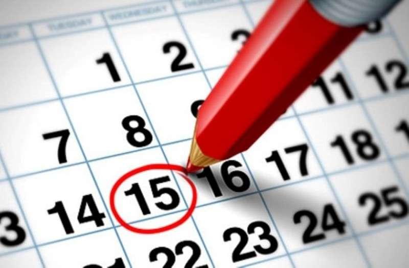 Προσοχή! Σας αφορά: Πώς αμείβεται η 15η Αυγούστου;