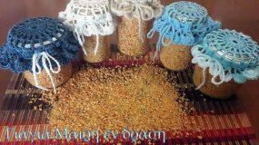Πεντανόστιμος Τραχανάς Λαχανικών (Νηστίσιμος)