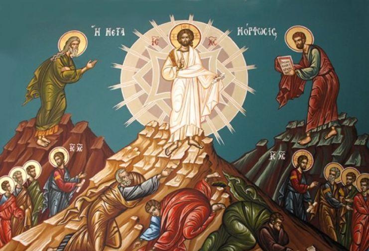 Μεταμόρφωση του Σωτήρος: Η αόρατη θαυμαστή πλευρά της γιορτής,και που λαμβάνει χώρα, κάθε χρόνο, ένα θαυμαστό γεγονός.