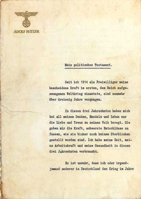 Αυτή ήταν η διαθήκη που έγραψε ο Χίτλερ πριν αυτοκτονήσει.