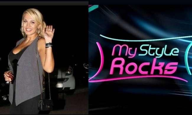 Έκλεισε! Δείτε ποια  είναι η κριτική επιτροπή του My Style rocks!