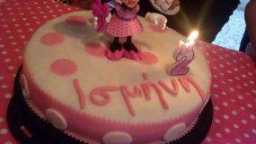 Τούρτα minnie σοκοφράουλα για τα γενέθλια της μικρής σας πριγκίπισσας!