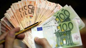 Προσοχή!Έκτακτο επίδομα 1.000 ευρω – Είστε μέσα στους δικαιούχους;