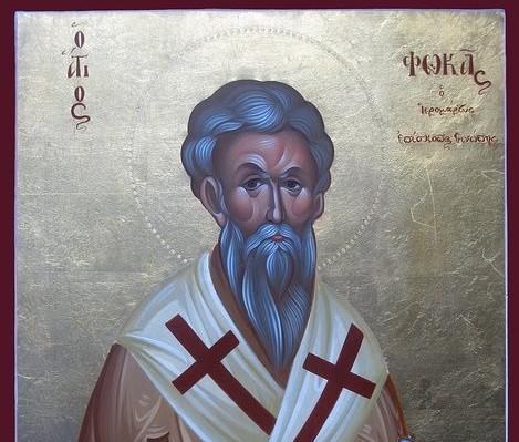 Αποτέλεσμα εικόνας για Άγιος Φωκάς Ιερομάρτυρας ο Θαυματουργός