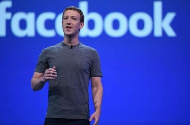 Εισβολή χάκερ στο Facebook: Εκτέθηκαν πάνω από 50 εκατ. λογαριασμοί χρηστών