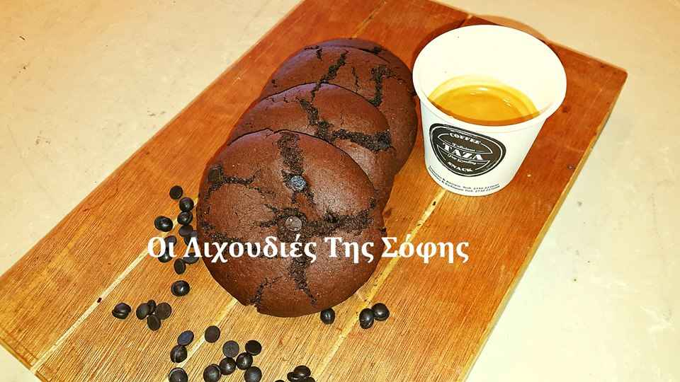 Σούπερ μαλακά,μαστιχωτά Soft Kings Cookies από την Σόφη Τσιώπου