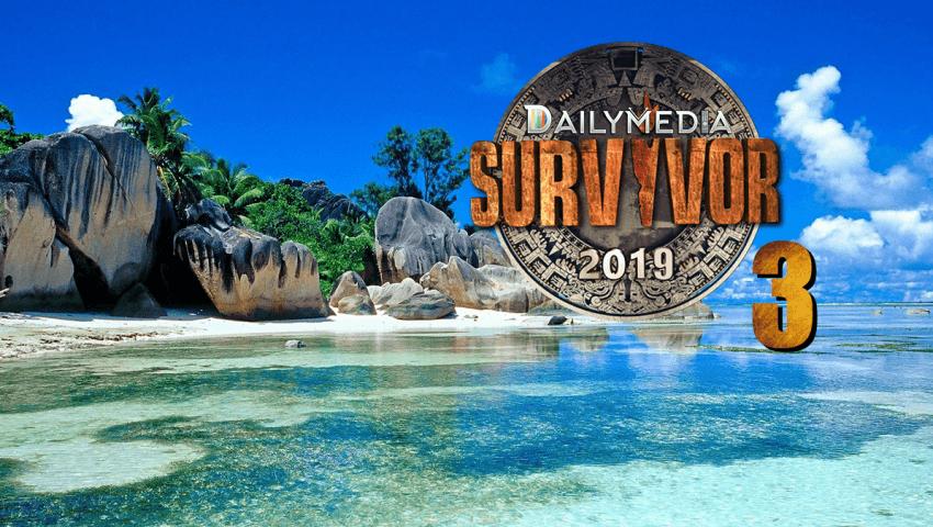 Το «Survivor 3» έρχεται στις οθόνες μας με… grande ονόματα