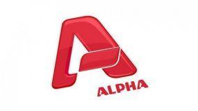 Σάλος στον Alpha: Απίστευτη οργή στο κανάλι για πασίγνωστη παρουσιάστρια!