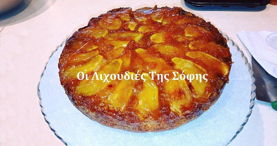 Αναποδογυριστή μηλόπιτα από την Σόφη Τσιώπου!!! Πανεύκολη γρηγορη και ζουμερή!!!