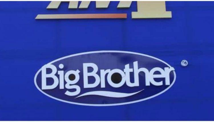 Αποκάλυψη Βόμβα: Έρχεται ξανά το Big Brother στο Ant1 και Αυτός θα Είναι ο Παρουσιαστής Έκπληξη!