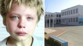Άλιμος: Δασκάλα έβαλε 9χρονους μαθητές να χαστουκίζουν συμμαθητή τους και προκαλεί σάλο