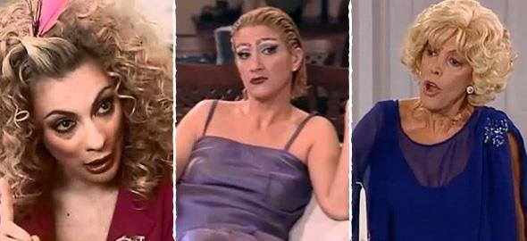 Ποια περσόνα της ελληνικής τηλεόρασης είσαι ανάλογα με το ζώδιο σου