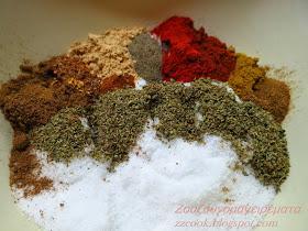 Τέλειο μείγμα μπαχαρικών για πεντανόστιμα μπιφτέκια και για ψητά στη σχάρα.