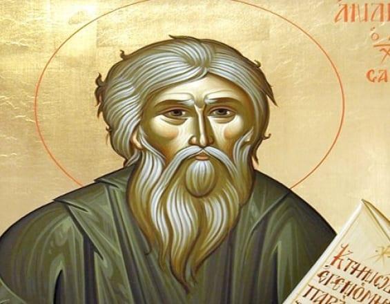 28 Οκτωβρίου , της Αγίας Σκέπης της Υπεραγίας Θεοτόκου εν Βλαχερνώ και επέτειος του «ΟΧΙ»