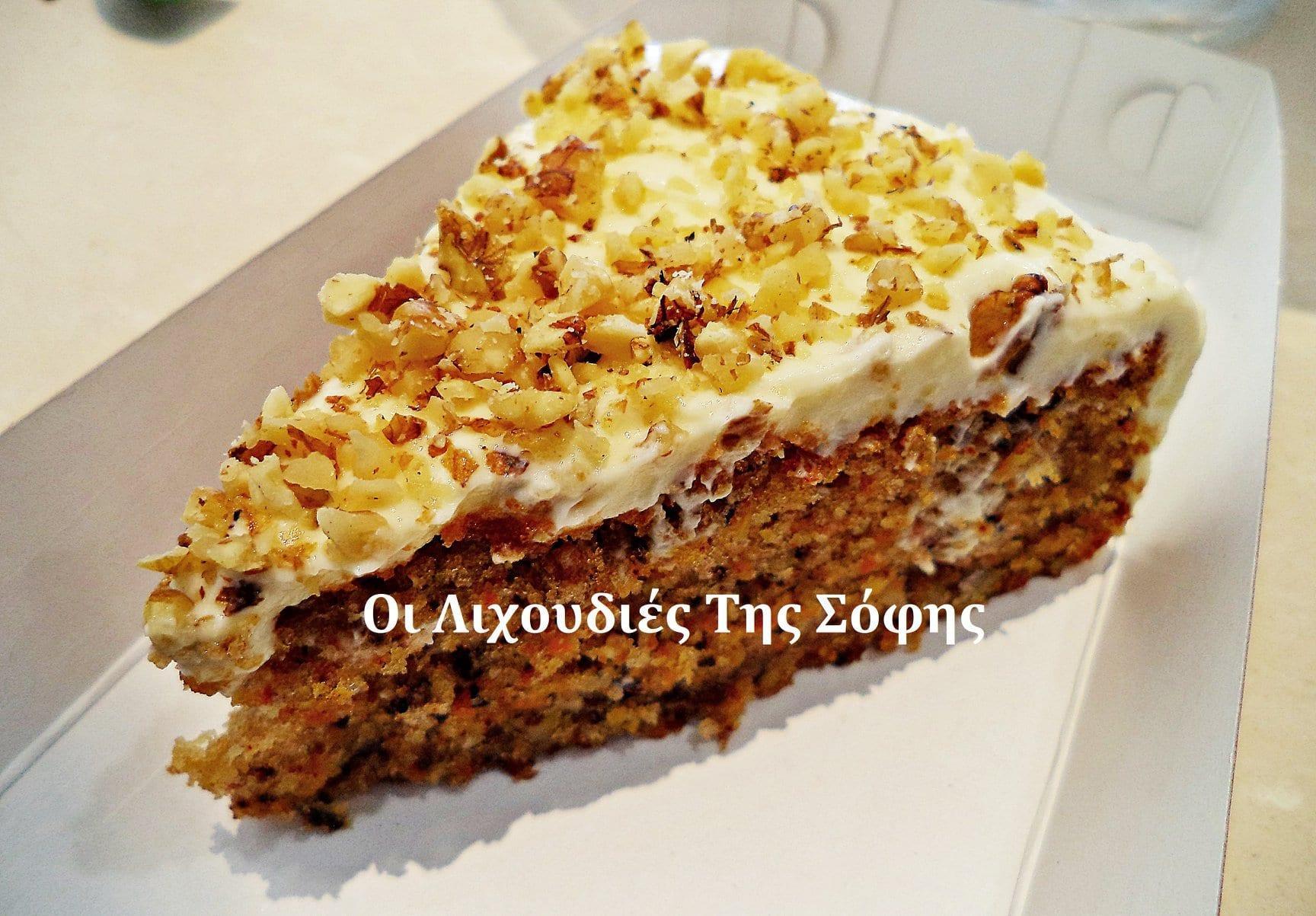 Υπέροχο πεντανόστιμο και μαλακό κέικ καρότου από τη Σόφη Τσιώπου!!!