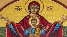 9 Σωτήριες ευχές στην Παναγία μας- Μάθετε τες και στα παιδιά σας