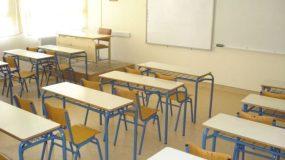 Γονείς Προσοχή! Κλειστά τα σχολεία την Τετάρτη 7 Νοεμβρίου! Δείτε γιατί...