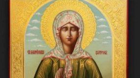 Αγία Ματρώνα: «Θα βάλουν μπροστά σας τον «Σταυρό» και το «Ψωμί» και θα σας πούν ….!»