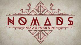 Nomads: Αυτοί είναι οι δέκα επίλεκτοι που θα αντιμετωπίσουν τους εισβολείς! Ζήτησε να αποχωρήσει οικειοθελώς…