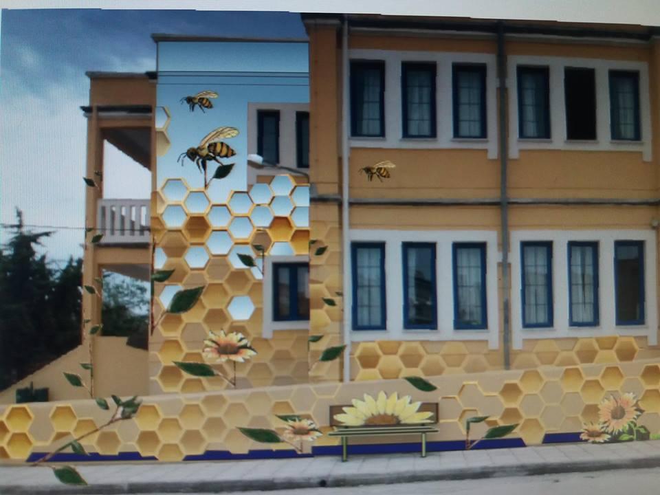 Το πιο όμορφο δημοτικό σχολείο στην Ελλάδα