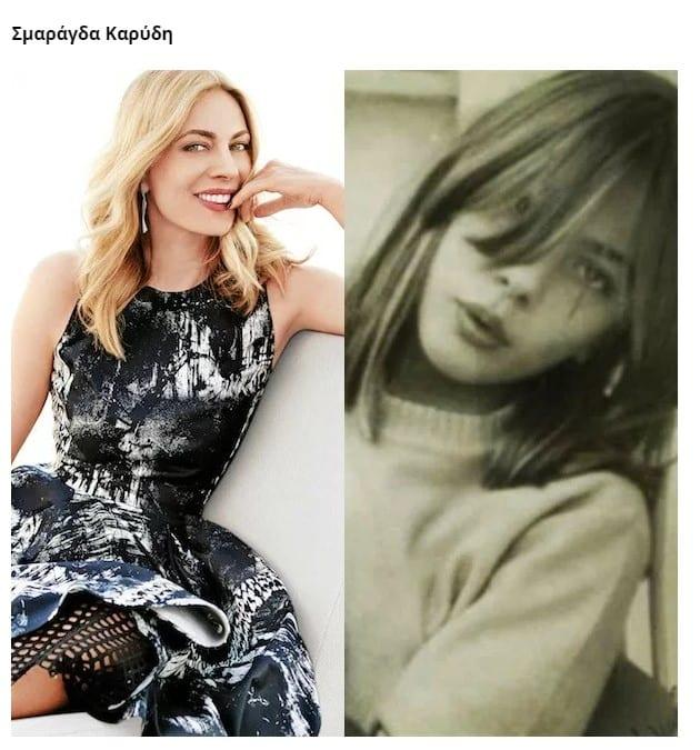 9+1 αγαπημένες celebrities σε μικρή ηλικία