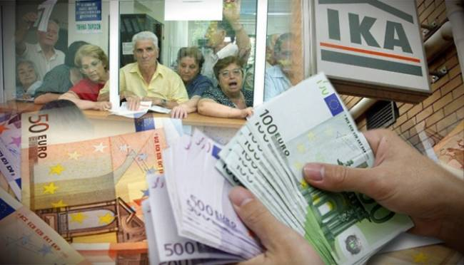 Συντάξεις, δώρα έως 800 ευρώ: Ποιοι μπορούν να τα πάρουν, πώς να τα διεκδικήσετε