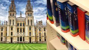 Το Πανεπιστήμιο της Οξφόρδης ανακοίνωσε την λέξη της χρονιάς και είναι ελληνική