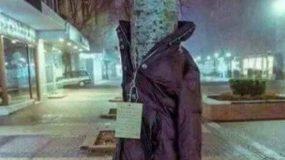 Γιατί στη Λάρισα ντύνουν τα δέντρα με μπουφάν