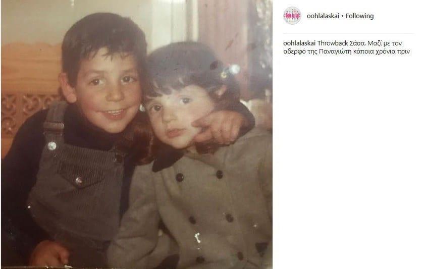 Έτσι ήταν η Σάσα Σταμάτη στην παιδική της ηλικία με τον αδερφό της! Πάθαμε Πλάκα!