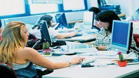 Σας αφορά: Τι θα ισχύει για το διάλειμμα στην εργασία!