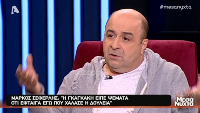 Μάρκος Σεφερλής: Αποκαλύπτει το παρασκήνιο για το «Ζητείται Ψεύτης! «Έχω κινηθεί νομικά!»